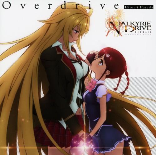 【中古】TVアニメ「VALKYRIE DRIVE −MERMAID−」オープニングテーマ「Overdrive」/原田ひとみ
