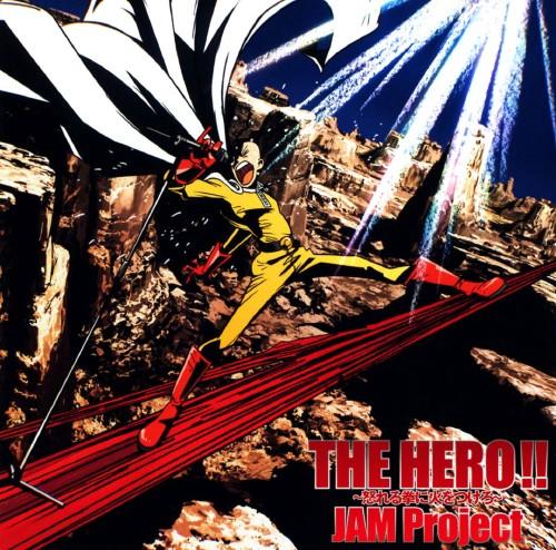 【中古】THE HERO!! 〜怒れる拳に火をつけろ〜(アニメ盤)/JAM Project