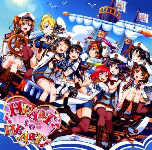 【中古】スマートフォンゲーム「ラブライブ!スクールアイドルフェスティバル」コラボシングル「HEART to HEART!」/μ's