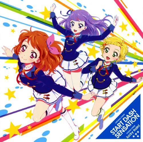 【中古】START DASH SENSATION/lucky train!/AIKATSU☆STARS!