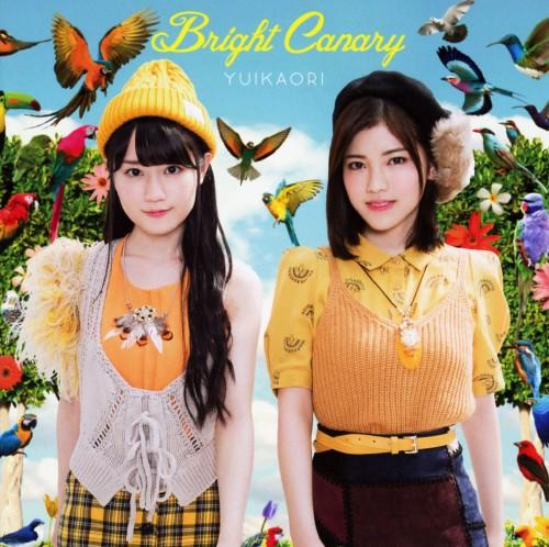 【中古】Bright Canary/ゆいかおり