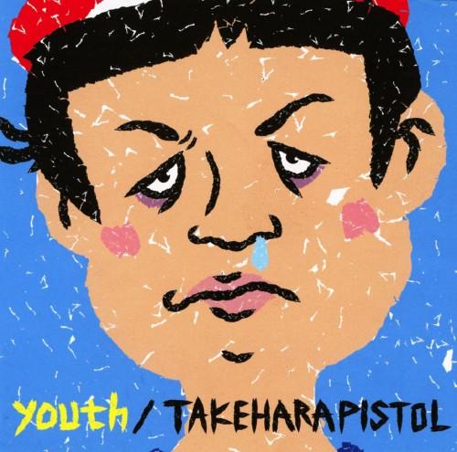 【中古】youth/竹原ピストル