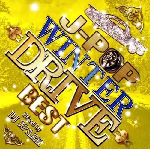 【中古】J−POP WINTER DRIVE BEST Mixed by DJ SPARK/DJ SPARK