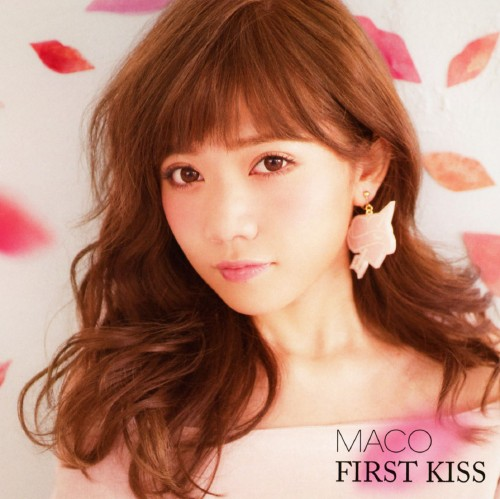 【中古】FIRST KISS/MACO