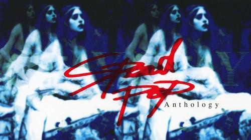 【中古】SPEED POP Anthology(2CD+DVD)/GLAY
