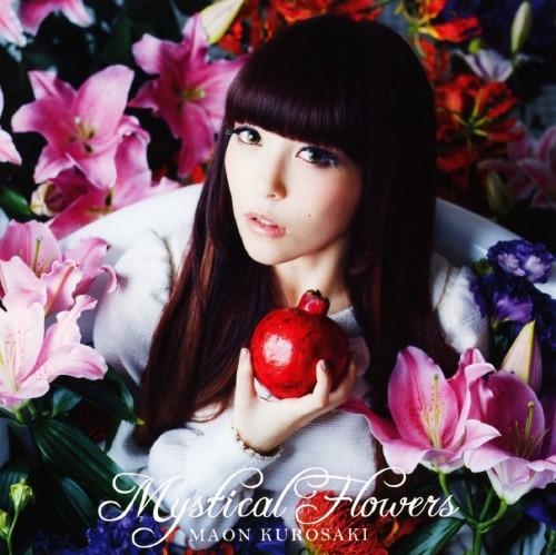 【中古】Mystical Flowers/黒崎真音