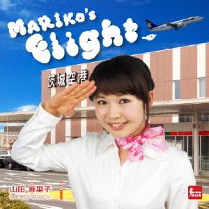 【中古】MARIKO'S FLIGHT/山田麻里子