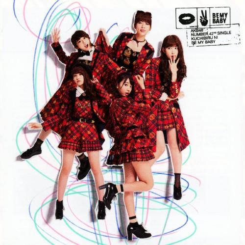 【中古】唇にBe My Baby(DVD付)(Type C)/AKB48