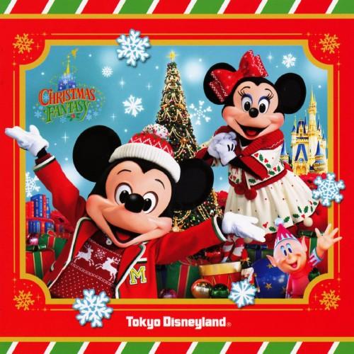 【中古】東京ディズニーランド クリスマス・ファンタジー 2015/ディズニーランド