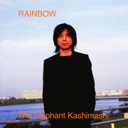 【中古】RAINBOW(初回限定盤)(DVD付)/エレファントカシマシ