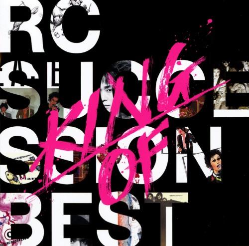 【中古】KING OF BEST/RCサクセション