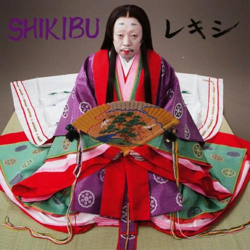 【中古】SHIKIBU/レキシ