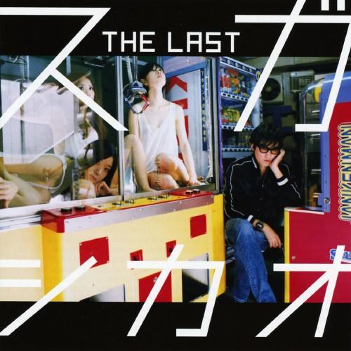 【中古】THE LAST(初回限定盤)/スガシカオ