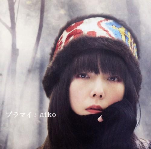 【中古】プラマイ/aiko