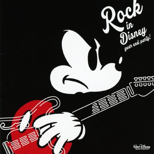 【中古】ROCK IN DISNEY YEAR END PARTY!/ディズニー