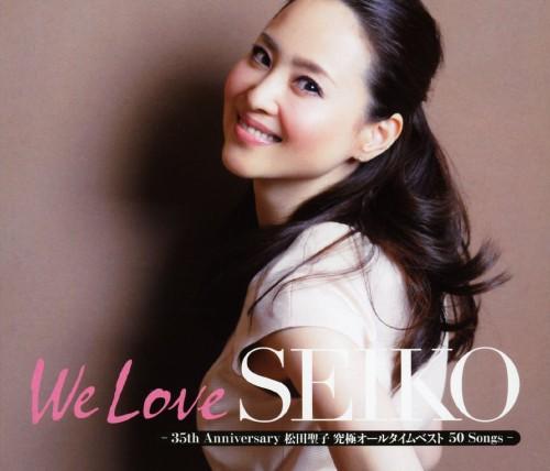 【中古】「We Love SEIKO」−35th Anniversary 松田聖子究極オールタイムベスト 50 Songs−(初回限定盤A)(DVD付)/松田聖子