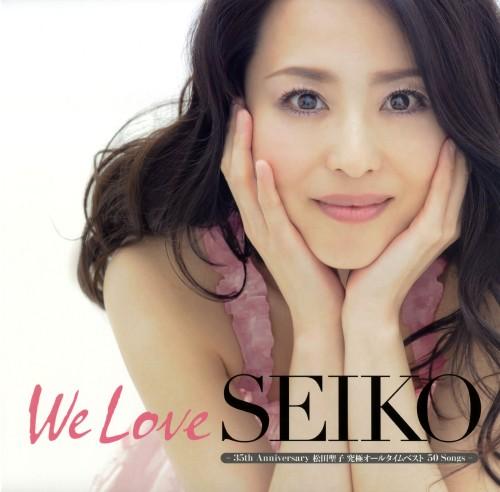 【中古】「We Love SEIKO」−35th Anniversary 松田聖子究極オールタイムベスト 50 Songs−(初回限定盤B/完全生産限定)(DVD付)/松田聖子