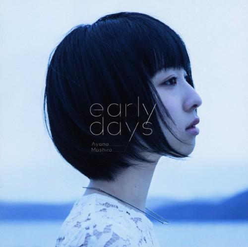 【中古】early days/綾野ましろ