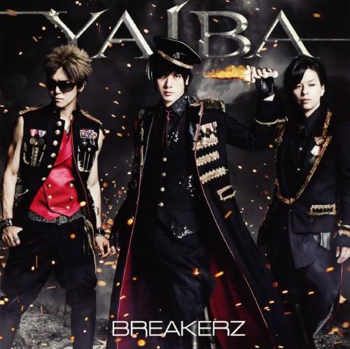 【中古】YAIBA/BREAKERZ