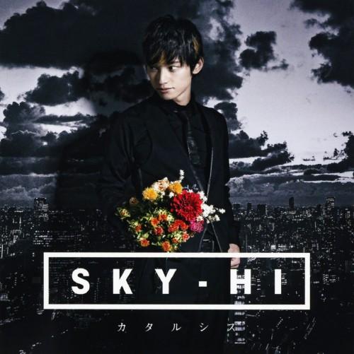 【中古】カタルシス/SKY−HI