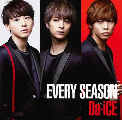 【中古】EVERY SEASON(初回フラッシュプライス盤)(パフォーマー ver.)/Da−iCE