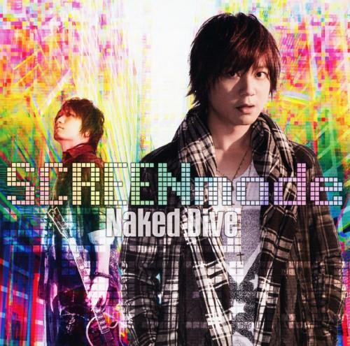 【中古】Naked Dive(DVD付)/SCREEN mode