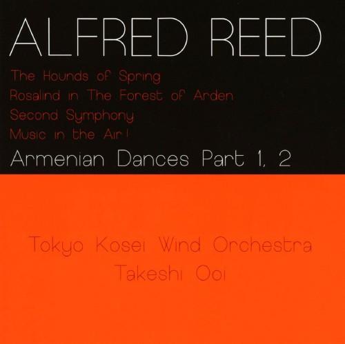 【中古】アルメニアン・ダンス/アルフレッド・リード作品集/東京佼成ウインドオーケストラ