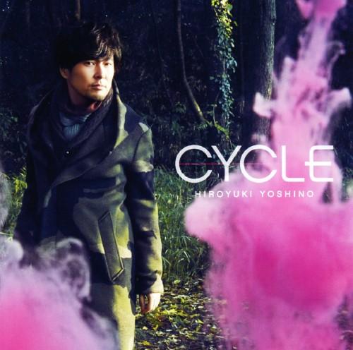 【中古】「CYCLE」/吉野裕行