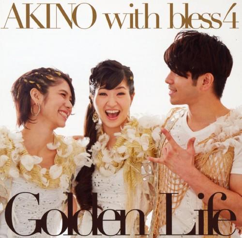 【中古】Golden Life/AKINO with bless4