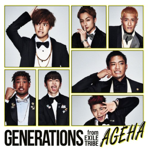 【中古】AGEHA/GENERATIONS from EXILE TRIBE