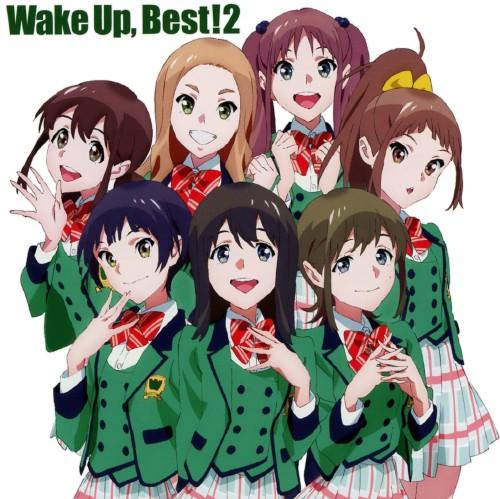 【中古】Wake Up,Best!2/Wake Up,Girls!