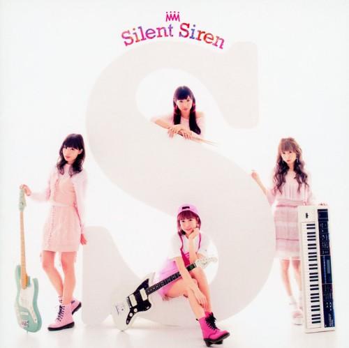 【中古】S(初回生産限定盤)(DVD付)/Silent Siren