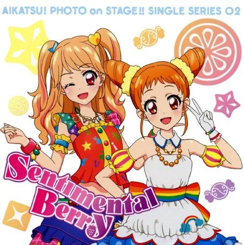 【中古】スマホアプリ「アイカツ!フォトonステージ!!」シングルシリーズ02「センチメンタルベリー」/STAR☆ANIS