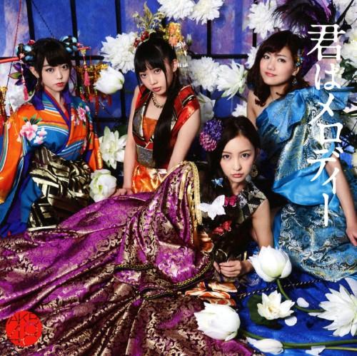【中古】君はメロディー(DVD付)(Type C)/AKB48