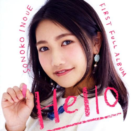 【中古】Hello(初回限定スペシャルプライス盤)/井上苑子