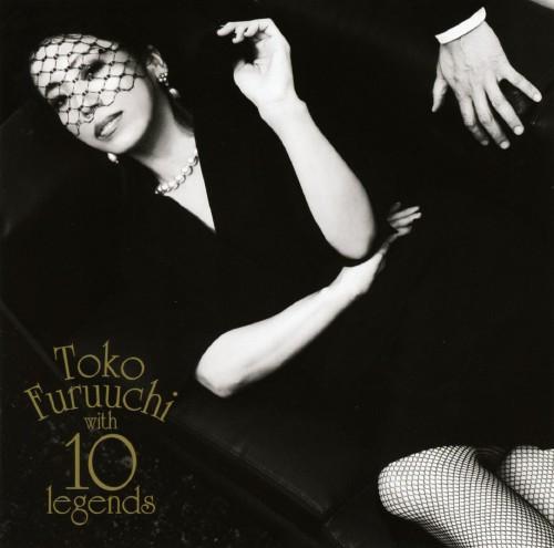 【中古】Toko Furuuchi with 10 legends/古内東子