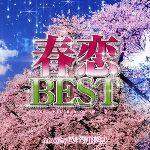 【中古】春恋BEST −SAKURA MIX− Mixed by DJ CHRIS J/DJ CHRIS J