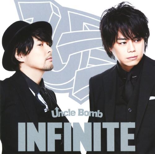 【中古】INFINITE/Uncle Bomb