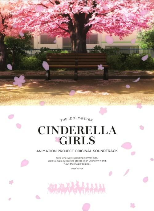 【中古】THE IDOLM@STER MASTER CINDERELLA GIRLS ANIMATION PROJECT ORIGINAL SOUNDTRACK(Blu−ray Audio付)/アニメ・サントラ