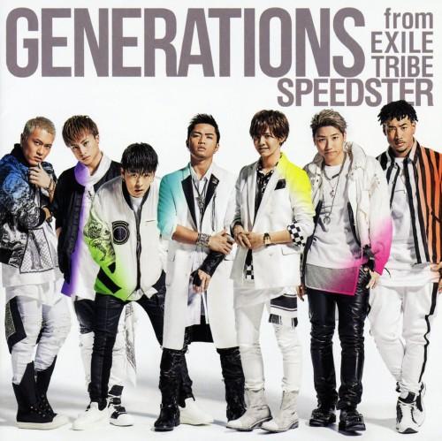 【中古】SPEEDSTER/GENERATIONS from EXILE TRIBE