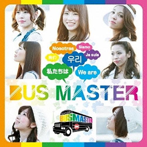 【中古】WE ARE BUS MASTER(TYPE−B)/BUS MASTER