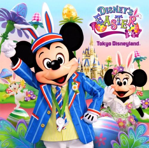【中古】東京ディズニーランド ディズニー・イースター 2016/ディズニーランド