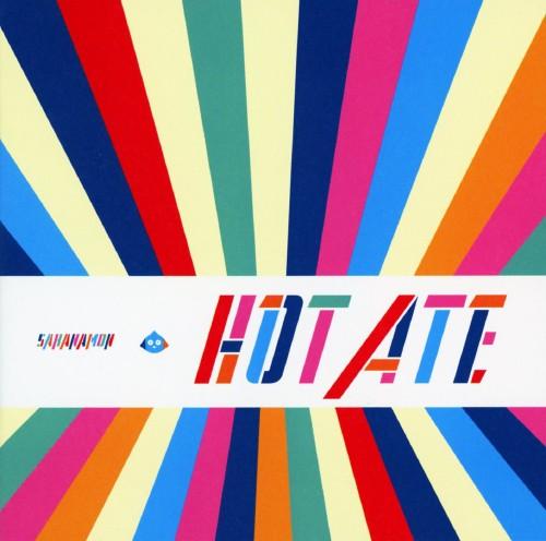 【中古】HOT ATE/SAKANAMON