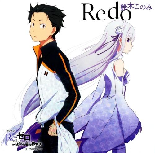 【中古】TVアニメ「Re:ゼロから始める異世界生活」OPテーマ「Redo」/鈴木このみ
