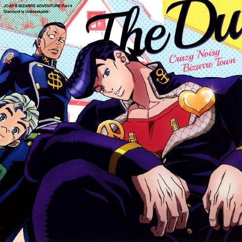 【中古】TVアニメ「ジョジョの奇妙な冒険 ダイヤモンドは砕けない」オープニングテーマ「Crazy Noisy Bizarre Town」/THE DU