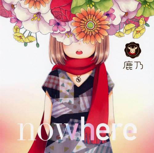【中古】nowhere/鹿乃