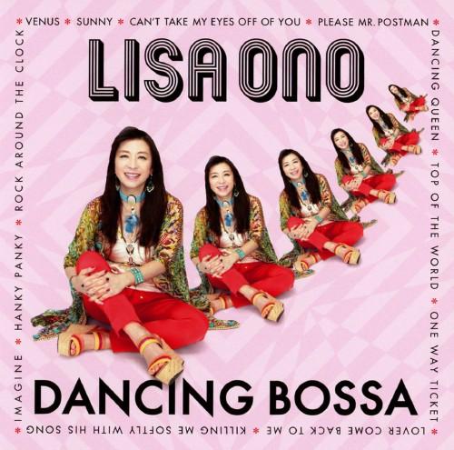 【中古】Dancing Bossa/小野リサ