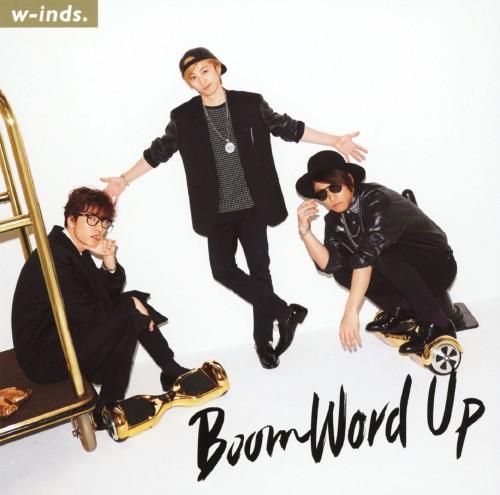 【中古】Boom Word Up(初回限定盤B)(DVD付)/w−inds.