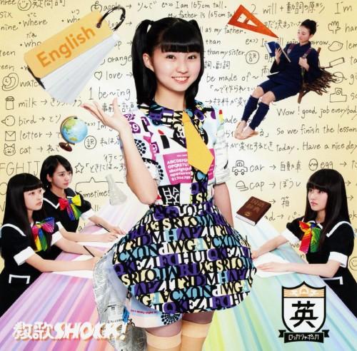 【中古】教歌SHOCK!(英語盤)/ロッカジャポニカ