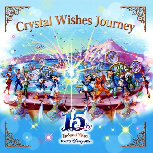 【中古】東京ディズニーシー 15th ザ・イヤー・オブ・ウィッシュ クリスタル・ウィッシュ・ジャーニー/ディズニーシー